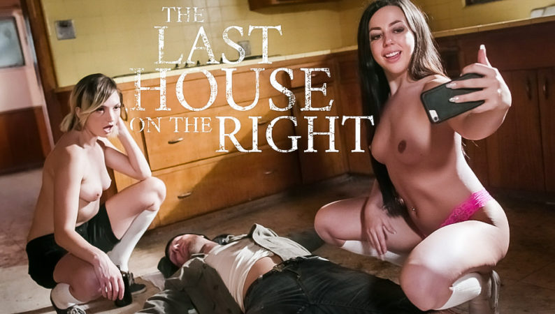 Whitney Wright & Eliza Jane in The Last House on the Right